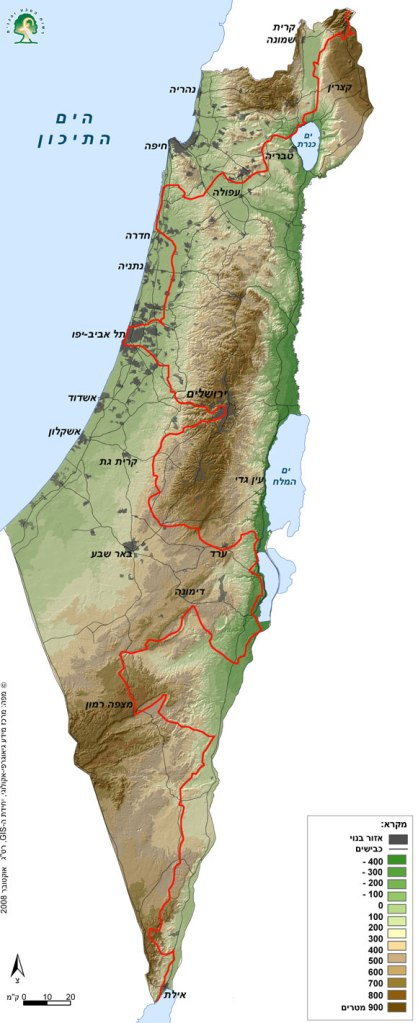 The full Israeli National Mountain Biking Trail
